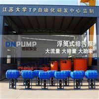 QW浮筒潜水排污泵厂家