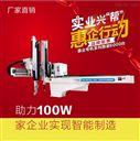 拓斯达惠企MEWE-120S五轴伺服双截机械手