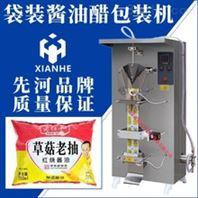 袋裝醬油醋包裝機小型液體灌裝機先河