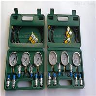 测量液压系统压力表 工程机械压力测试表