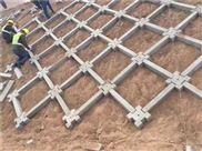 网格护坡衬砌护坡模具