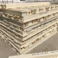 2.2米钢丝网立柱模具