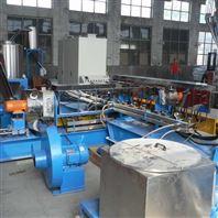 江苏双阶式PVC电缆料造粒机 PVC造粒设备