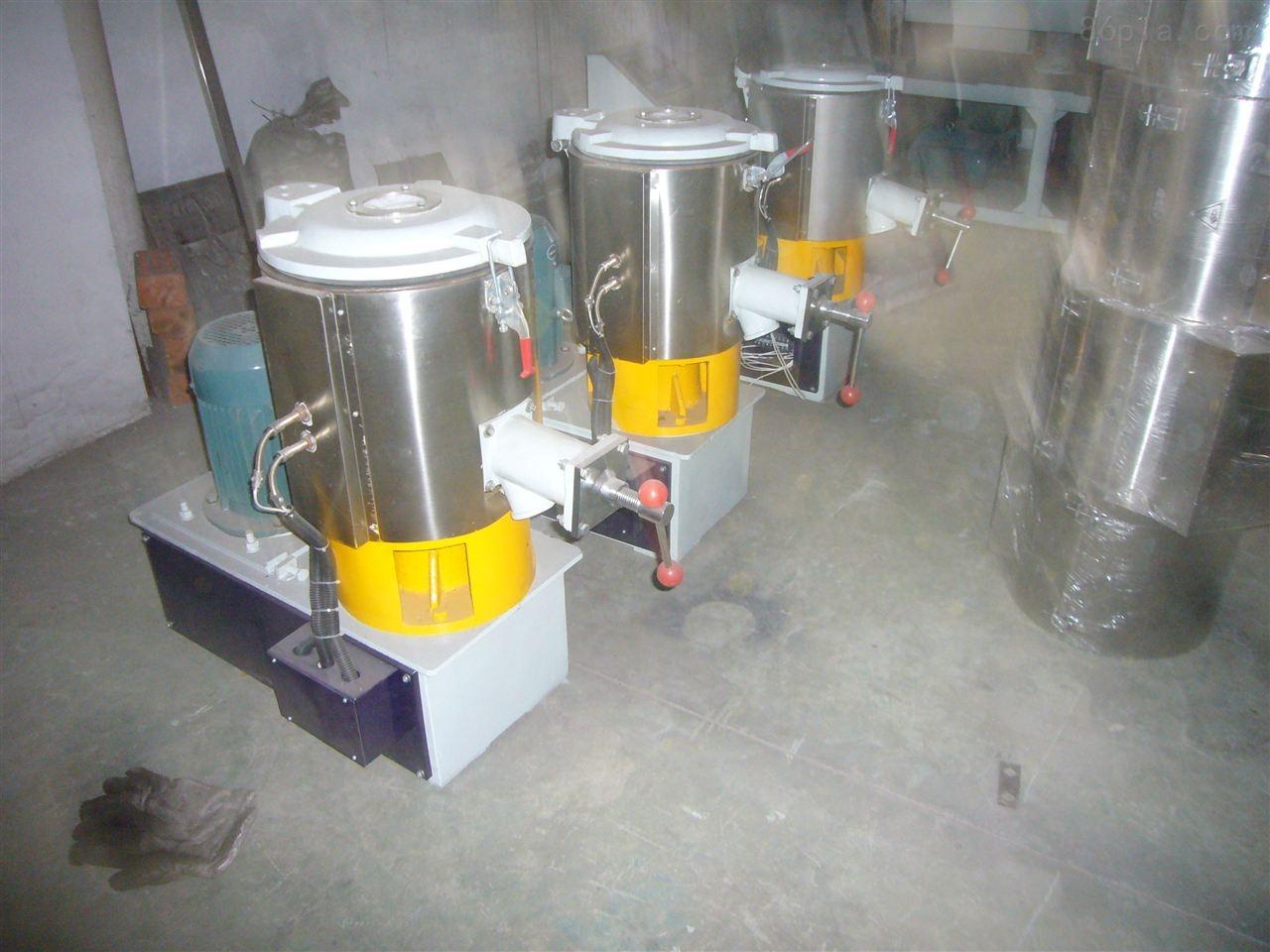 三元材料混合机