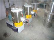 锂电池粉 三元材料 专用高速混合机 搅拌机