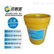 220℃高温链条油 高温润滑油 特种油