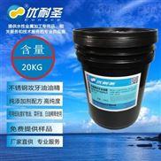 碳钢成型油纯添加剂油精
