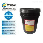 铝铁合金用水性冲压拉伸油