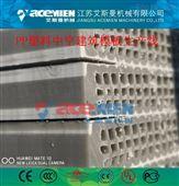 中空塑料建筑模板設備
