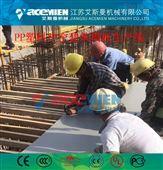 苏州中空塑料模板机器设备-宿迁模板设备