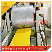 HDPE防滑海洋踏板生产线