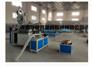 塑勁管 排塵管生產線