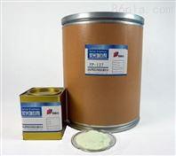 供應熒光增白劑FP-127
