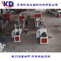 PVC长城板生产机械设备