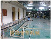 pe管材设备厂家 pe管机器