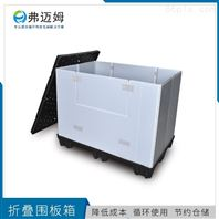 江苏塑料围板箱生产厂家  大尺寸蜂窝板规格