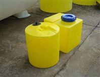 防腐蚀80L圆形pe加药箱小型塑料搅拌桶
