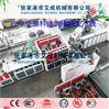 青岛塑料模板机器、中空塑料建筑模板设备