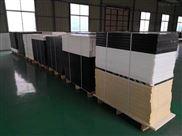 导电POM(pom-els) 苏州夺奇 李生 137 0171 5149 pom生产厂家