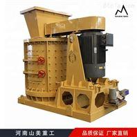 山美立轴式制砂机迅速占领市场并脱颖而出