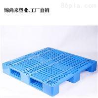 常州網格藍色塑膠托盤批發 川字型1111網格