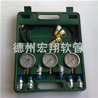 液压测压盒 检测维修压力测试盒 测压装置