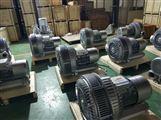 中央上料系統專用高壓漩渦氣泵