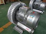 供料系統配套強力負壓高壓鼓風機