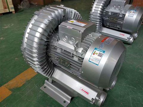 台湾RB高压鼓风机