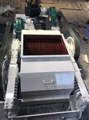 河南山美重工制造对辊制砂机