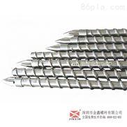 東芝注塑機螺桿,直徑45螺桿頭三件套