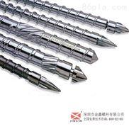 全力发机500T-Φ80注塑机螺杆料管