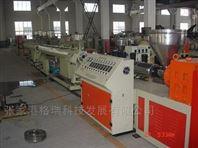供应塑料机械 塑料PVC管材生产线