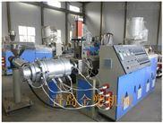 小型塑料管生產機器 pe管材生產設備