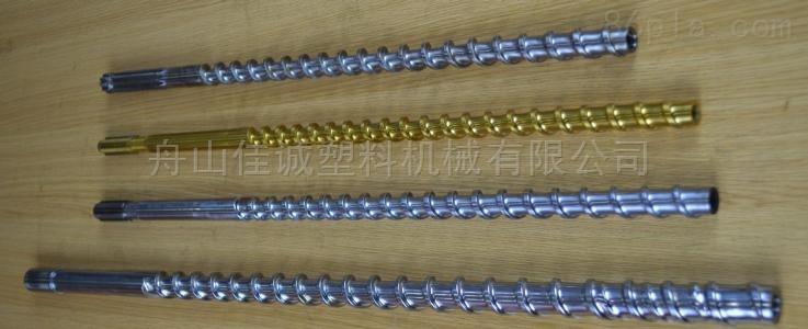 吹膜机合金螺杆