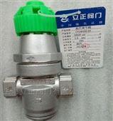 CY14H25-16P直动式减压阀