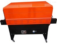 餐具插排收縮機,BSX全自動型