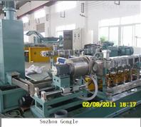 LSHF,LFZH低煙無鹵電纜料專用造粒機