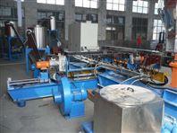 35KV高壓化學交聯電纜料造粒機
