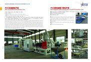 软PVC水晶板设备 规格600mm