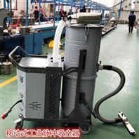 新型移动式粉尘吸尘器