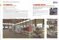 PVC片材設備 高透明片材生產線 規格1220mm