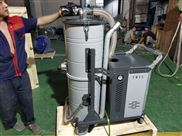 工業粉塵吸塵器