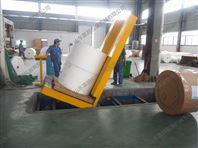 液壓翻轉機 適合做紙行業紙卷進行90度翻轉