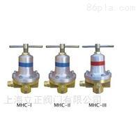 火焰控制減壓閥YQJ-4/RQJ-1/RQJ-4