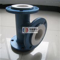 碳鋼管襯聚四氟乙烯
