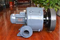 HTB75-032透浦多段式鼓风机 400w透浦风机