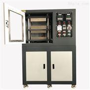 卓勝平板橡膠硫化機 熱壓成型機 支持定制