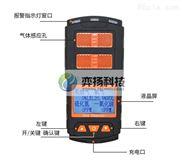 四合一气体报警仪(O2/CO/PH3/HF)