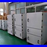 高端靜音脈沖工業集塵機